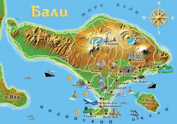 """Резултат с изображение за """"остров бали"""""""